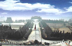 巩义市凤凰山公墓